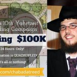 $100k Campaign to Mark Shliach's 10th Yohrtzeit