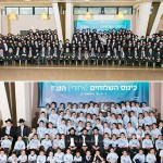 Picture of the Day: France Regional Kinus Hashluchim