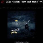 Website of the Jewish Press Hacked