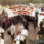 From Days Gone By: Lag Ba'omer Parade, 1966