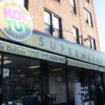 Kol Tuv Cashier Arrested for 'Skimming' Credit Cards