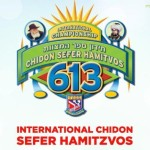 252 Chidon Sefer Hamitzvos Finalists Announced