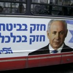 A First Look at Israel's New Governing Coalition