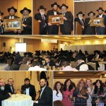 Cheder Chabad of Monsey Holds Annual Dinner