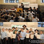 Boys Awarded for Excellence at Yeshivas Erev Finale