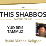 Shabbos at the Besht: Yud Beis Tammuz