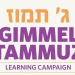 Getting Ready for Gimmel Tammuz with JNet