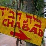 Indian Intelligence Warns of Attacks Against Jews