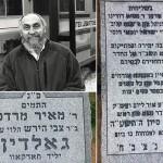 Friends Launch Fundraiser for R' Mordechai Goldin OBM