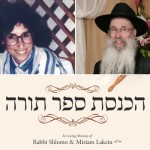 Thursday: Siyum Sefer Torah in Memory of Lakeins