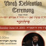 Today: Hachnosas Sefer Torah in Memory of Zevi Silver OBM