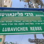 Shame: Lubavitcher Rebbe Street Sign Vandalized