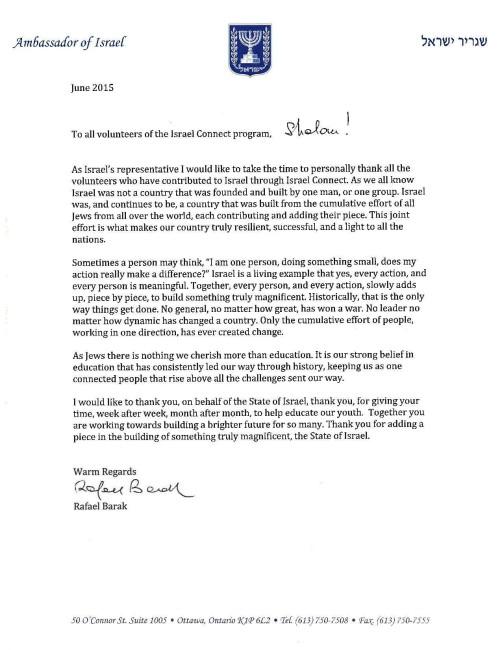 Ambassador Barak-page-001