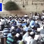 Video: Tisha B'av at the Western Wall