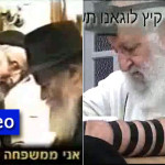 Video: Missionary Who Visited the Rebbe