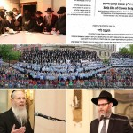 Rosenfeld 'un-Hires' New Dean, Rabbi Lustig to Return