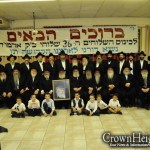 Picture of the Day: Rebbe's Shluchim to Israel Gather