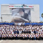 Picture of the Day: CGI-Kfar Chabad Group Portrait