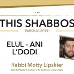 Shabbos at the Besht: Elul – Ani L'dodi