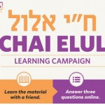 Chai Elul JNet Learning Campaign