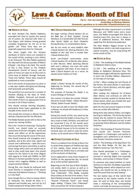 Elul (2)-page-001