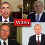 Shana Tova Greetings from World Leaders