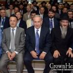 Netanyahu to Rabbi Lazar: Some of Our Friends Are Naïve
