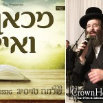 Beled Rebbe Records 'Niggun Hashluchim' on New Album