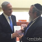 Picture of the Day: Bibi Gets 'The Secret of Chabad'