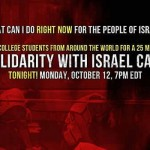 1,000 College Students Unite in Show of Solidarity with Israel