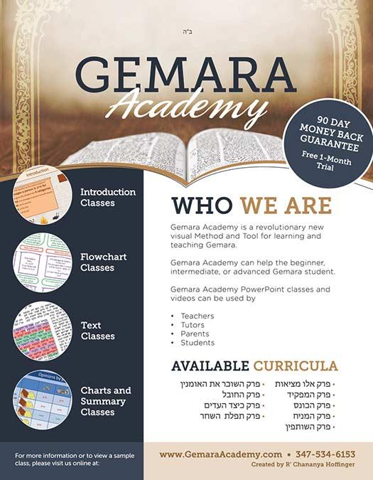 gemara-academy-flyer