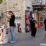Massive Tefillin Campaign Launched in Israel