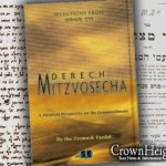 Classic Chabad Manuscript Now Online in English