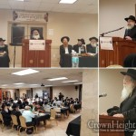 Completion of Rambam Celebrated in Miami