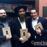 Revolutionary New Book Illuminates Mitzvah of Mezuzah