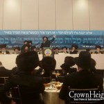 Picture of the Day: Yud Tes Kislev in Monsey