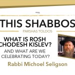 Shabbos at the Besht: What Is Rosh Chodesh Kislev?