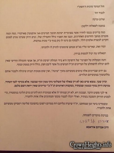 A letter from Rabbi Avrohom Osdoba encouraging the victim to file complaints with the police.