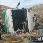 IDF Bus Overturns, 1 Killed, Dozens Injured