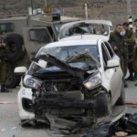 Five Israelis Wounded in Vehicular Terror Attack