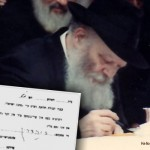 Rabbi Krinsky Calls for Joining Chalukas Hashas