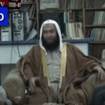 Muslim Cleric: If You Don't Attack Jews, They Don't Attack You