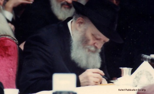 rebbe_writing_mesechta