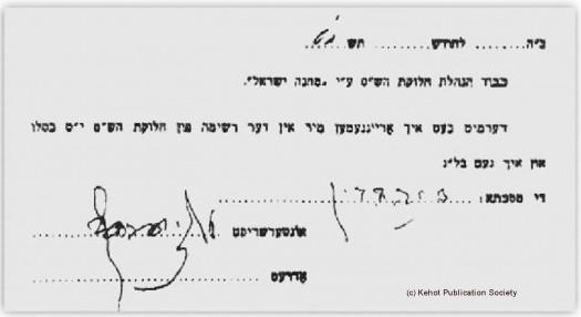 sanhedrin-page-001