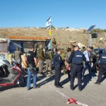 Four Israelis Injured in Car-Ramming Attack