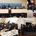 Photos: Yud Tes Kislev in Monsey