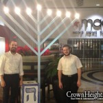 Picture of the Day: Menorah in the Mall