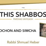 Shabbos at the Besht: Bitochon and Simcha