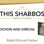 Shabbos at the Besht: Bitochon and Simcha