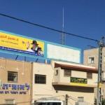 Sheva Mitzvos Campaign Targets East Jerusalem Arabs